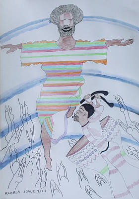 Redeemer Drawing - Jesus Lord Of The Dance by Gloria Ssali