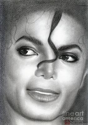 Michael Jackson #eight Print by Eliza Lo