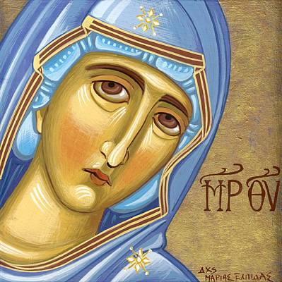 Egg Tempera Painting - Mother Of God by Mariela Constantinidis