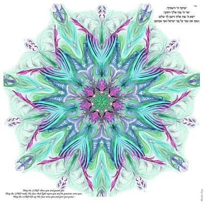 Mandala Digital Art - Priest Blessing-bircat Hacohanim by Sandrine Kespi