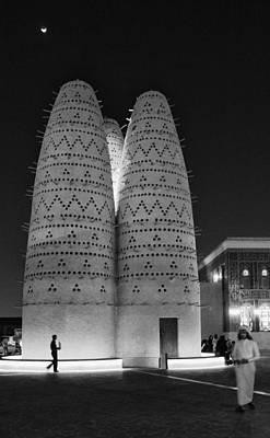 Qatar Cultural Village Print by Paul Cowan
