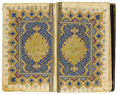India Painting - Qur'an by Celestial Images
