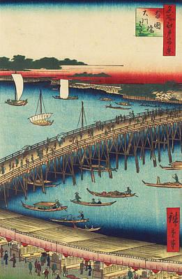 Asia Painting - Ryogoku Bridge And The Great Riverbank by Utagawa Hiroshige