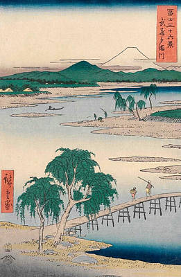 Asia Painting - The Jewel River In Musashi Province by Utagawa Hiroshige
