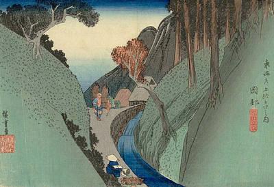 Road Painting - Utsu Mountain by Utagawa Hiroshige