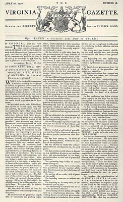 Virginia Gazette, 1776 Print by Granger