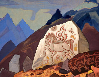 Russian Painting - White Stone by Nicholas Roerich