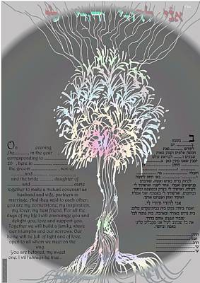 Inspirational Painting - Ketubah Tree Of Life- Interfaith And Reformed Version by Sandrine Kespi