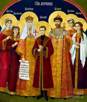 Russian Icon Painting - 131. Icon Of Romanov Family Print by Royal Portraits