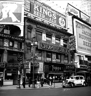 1930s Decor Photograph - 1935 Union Square Shops New York City by Historic Image