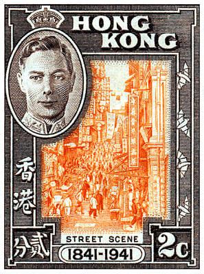 Hong Kong Painting - 1941 Hong Kong Street Scene Stamp by Historic Image