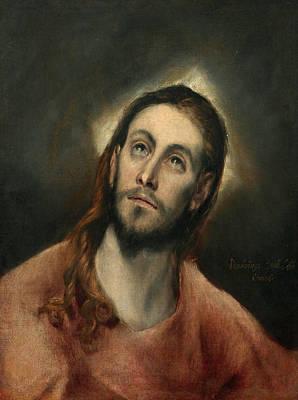Christ In Prayer Print by El Greco