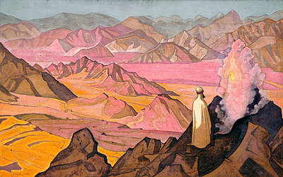 Russian Painting - Mohammed The Prophet by Nicholas Roerich