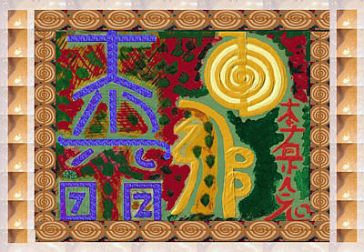 2015 Version Reiki Healing Symbols By Navin Joshi Print by Navin Joshi
