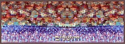 Jerusalem Print by Sandrine Kespi