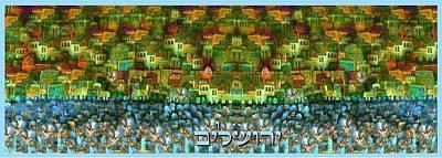 Inspirational Painting - Jerusalem by Sandrine Kespi