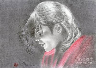 Michael Jackson Art Drawing - Michael Jackson #one by Eliza Lo