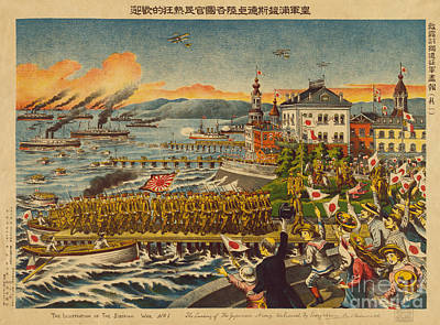 Russian Civil War, Siberian Intervention Print by Science Source