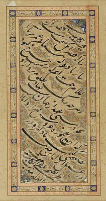 16th Century Painting - A Calligraphic Album Page by  Mir 'ali Al-harawi