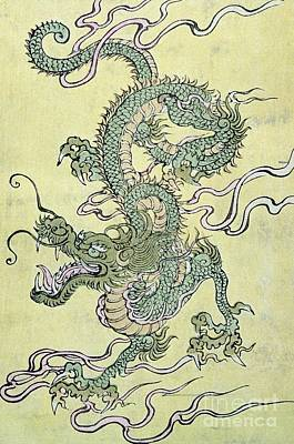 A Chinese Dragon Print by Chinese School