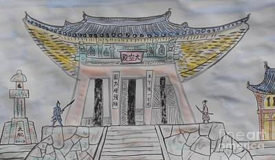 A Decisive Battle By Taikan Print by Taikan Nishimoto