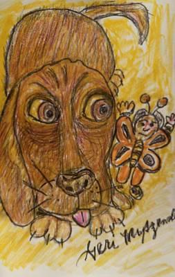 Bumblebee Drawing - A Dog And It's Bumblebee by Geraldine Myszenski
