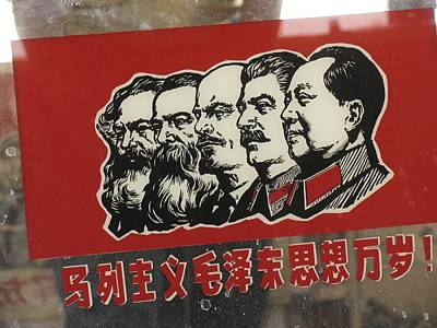 A Window Decal Of Communist Leaders Print by Richard Nowitz