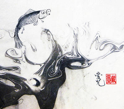 Ink Painting - Against All Odds by Oiyee At Oystudio