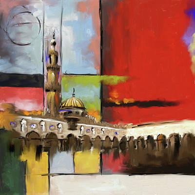Dome Painting - Al-azhar Mosque 417 I by Mawra Tahreem