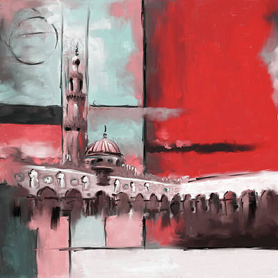 Dome Painting - Al-azhar Mosque 417 II by Mawra Tahreem