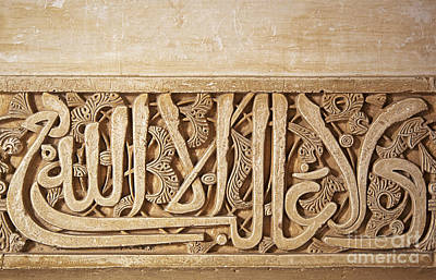 Islamic Photograph - Alhambra Wall Detail4 by Jane Rix