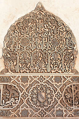 Islamic Photograph - Alhambra Wall Panel Detail by Jane Rix