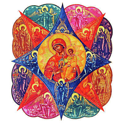 Orthodox Painting - Angels In Colors by Munir Alawi