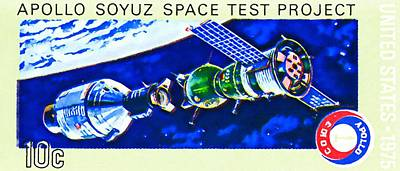 Patriotism Painting - Apollo Soyuz Space Test Project by Lanjee Chee