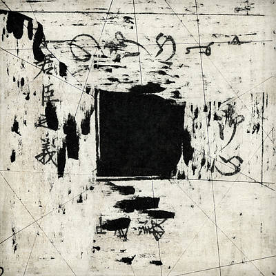 Straight Digital Art - Arrythmic Number Two by Carol Leigh