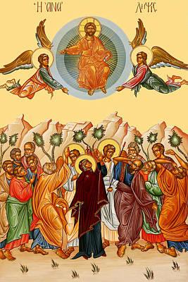 Ascension Of Jesus Christ Print by Munir Alawi