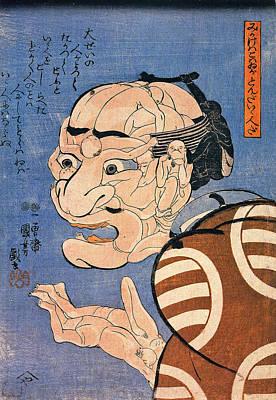 Utagawa Kuniyoshi Drawing - At First Glance He Looks Very Fiarce But He Is Really A Nice Person by Utagawa Kuniyoshi