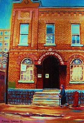Barmitvah Lessons Painting - Bagg Street Synagogue by Carole Spandau