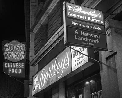 Bartley's Burgers And The Hong Kong In Harvard Square Cambridge Ma Black And White Print by Toby McGuire