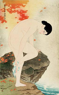 Spiritual Teacher Painting - Bath Aroma by Ito Shinsui