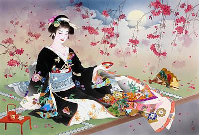 Kimono Photograph - Benizakura by Haruyo Morita