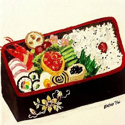 Pai Painting - Bento by Esther Pai
