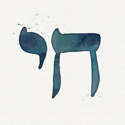 Blue Chai- Hebrew Art By Linda Woods Print by Linda Woods