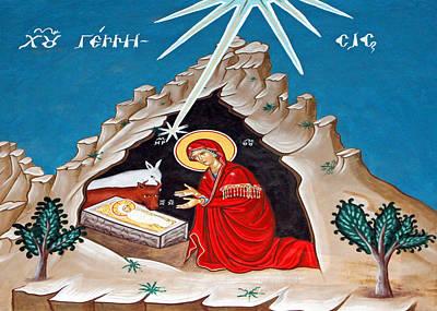 Born In Bethlehem Print by Munir Alawi