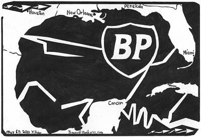 Bp Oil Slick Original by Yonatan Frimer Maze Artist