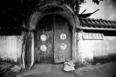 Bw 034 Original by Kam Chuen Dung