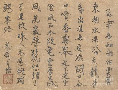 Song Painting - Calligraphy In Regular Script by Celestial Images