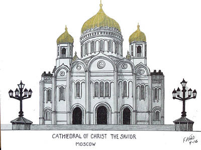 Moscow Drawing - Cathedral  Of Christ The Savior - Moscow by Frederic Kohli