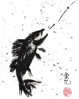 Ink Painting - Chance To Survive by Oiyee At Oystudio