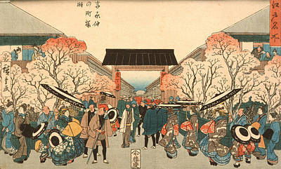 Cherry Drawing - Cherry Blossom Time In Nakanocho by Hiroshige